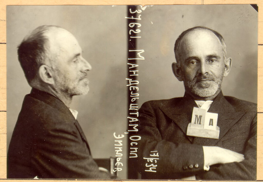 Scanned from Russian edition of Mandelstam's collected work. Mugshot by the en: NKVD after Mandelstam's first arrest, 1934. Public Domain.