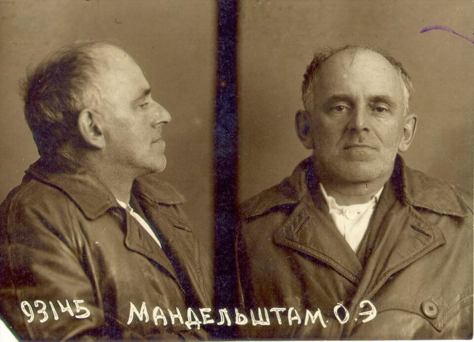 Photo of Osip Mandelstam made by the NKVD after his arrest, 1938. By NKVD. Public Domain.